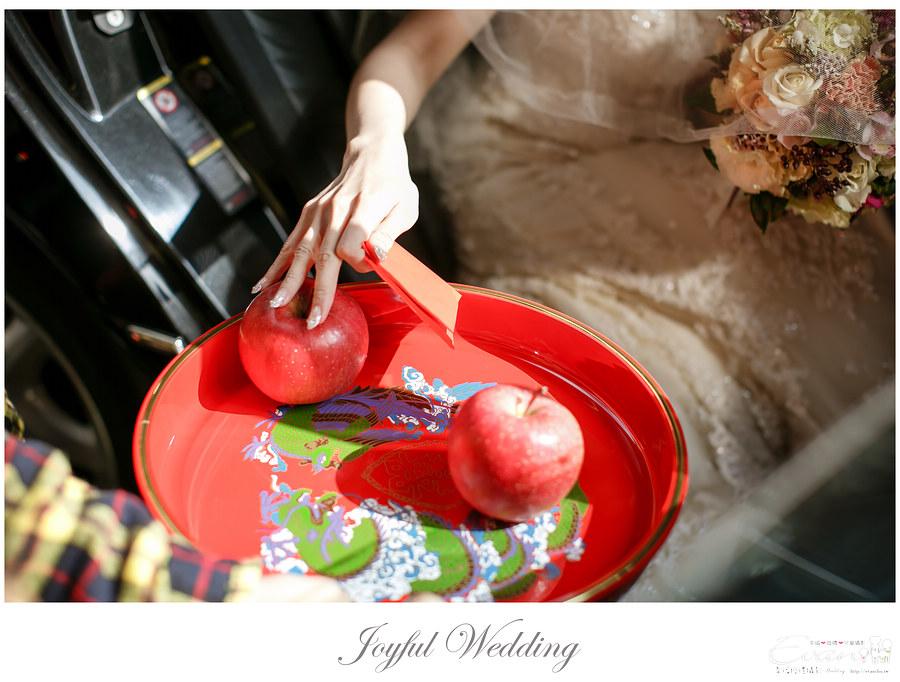 Sam &  Eunice Wedding _0130