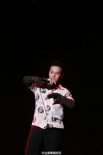BIGBANG FM Guangzhou Day 3 2016-07-09 (70)