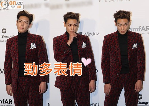 TOP - amfAR Charity Event - Red Carpet - 14mar2015 - on.cc - 01