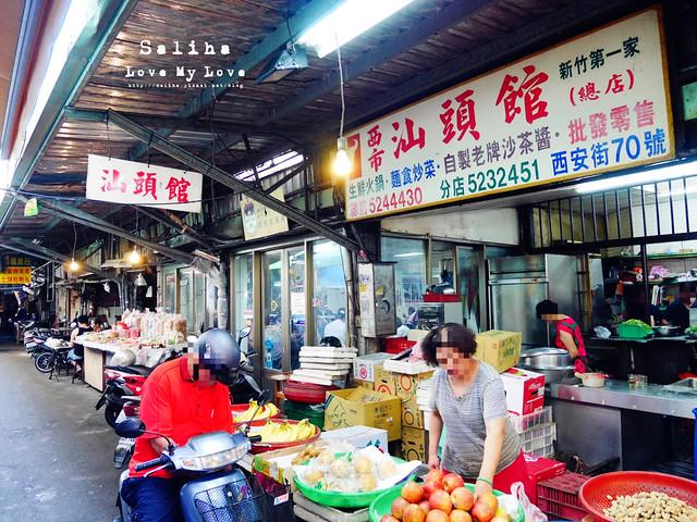 新竹巨城城隍廟美食小吃推薦 (14)
