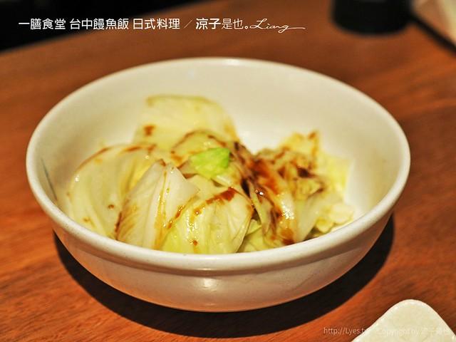 一膳食堂 台中饅魚飯 日式料理 1