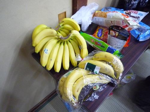 おやつのバナナ