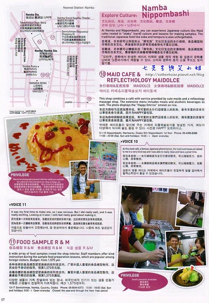 9 手冊資訊