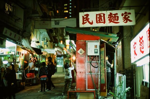 Sheung Wan Market Stall