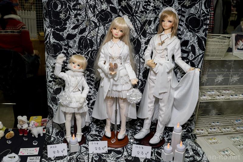 DollsParty28-DSC_7251