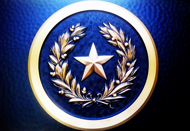 Seal Of The Republic Of Texas On The Entry Doors To The Lo
