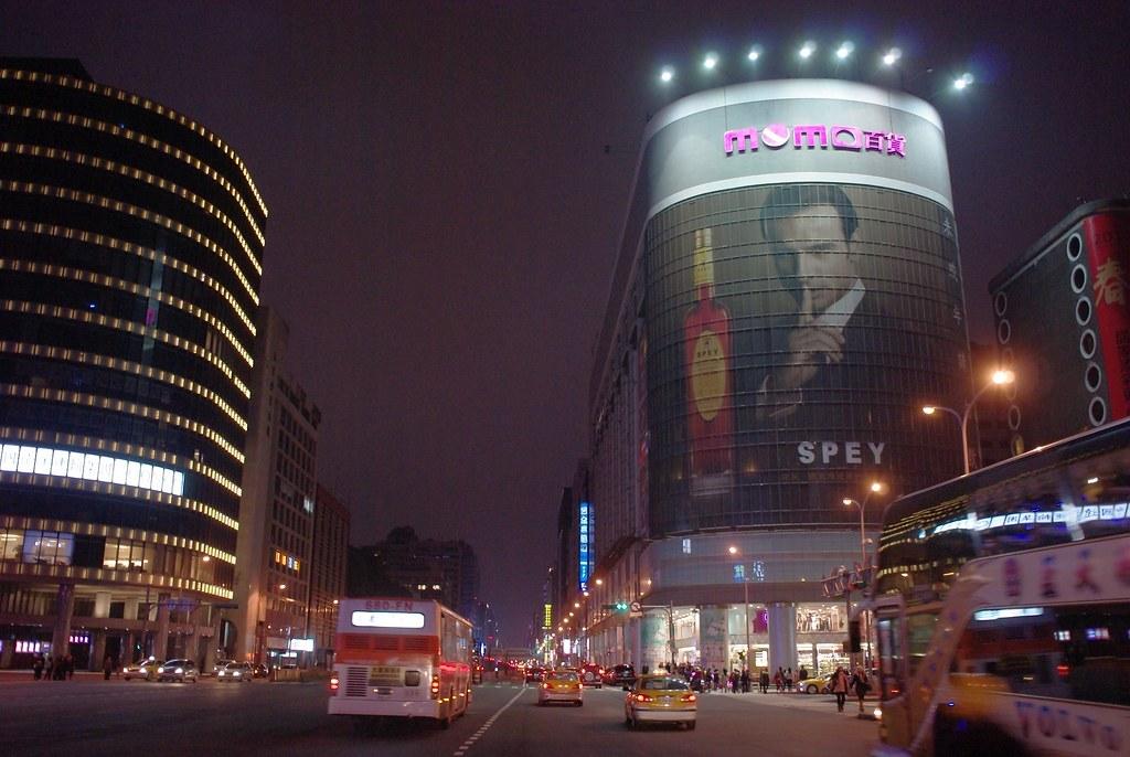 台北,安靜點。