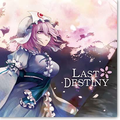 【情報】Stack新曲「LAST DESTINY」PV