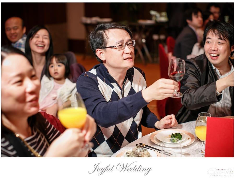宗穆 & 媜妮 婚禮紀錄_00245