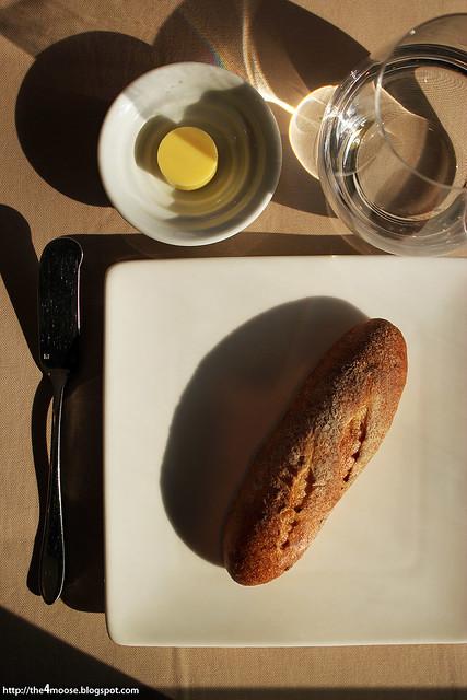 Jung Sik Dang - Green Pepper Bread