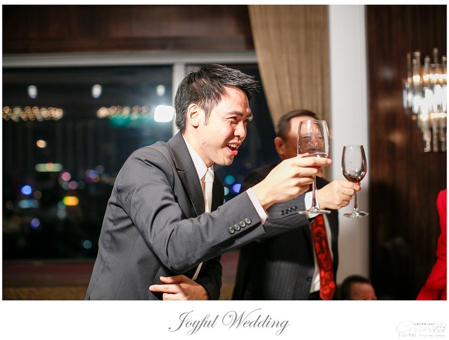 世貿三三 婚禮記錄 小朱爸_0145