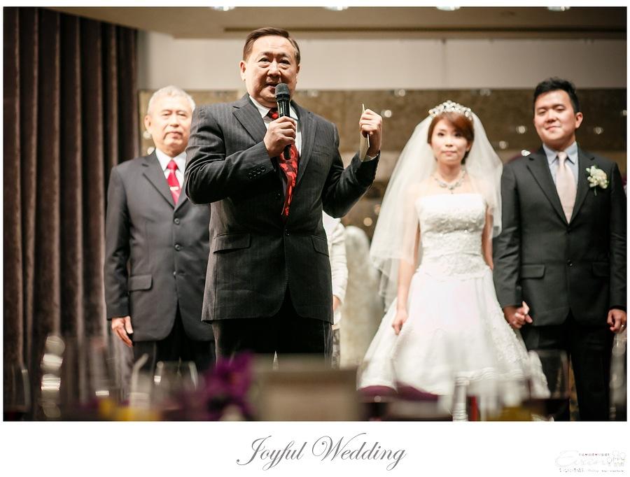 世貿三三 婚禮記錄 小朱爸_0113