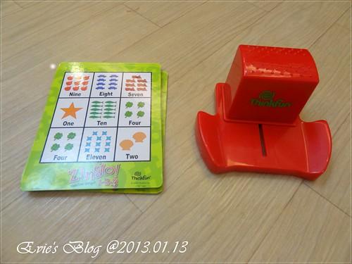DSC05335-20130122-105758