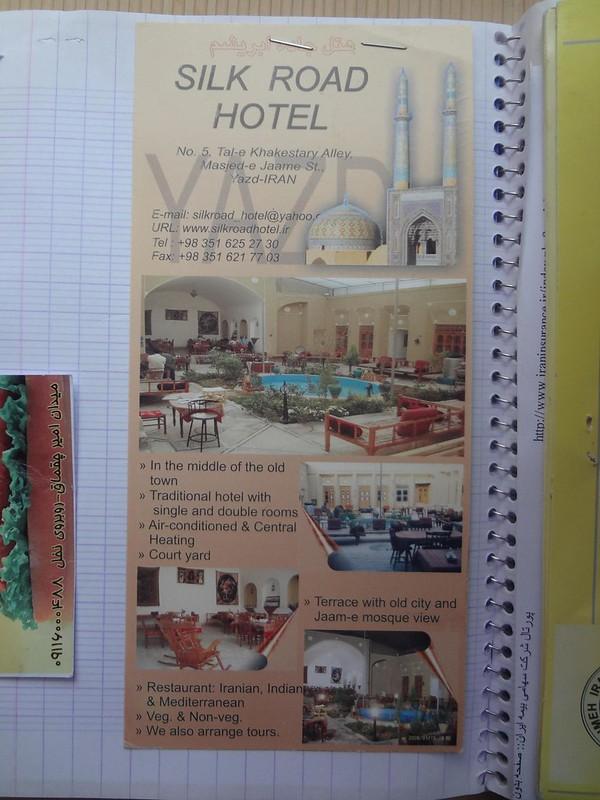 Brochura do Silk Road Hotel em Yazd Irão