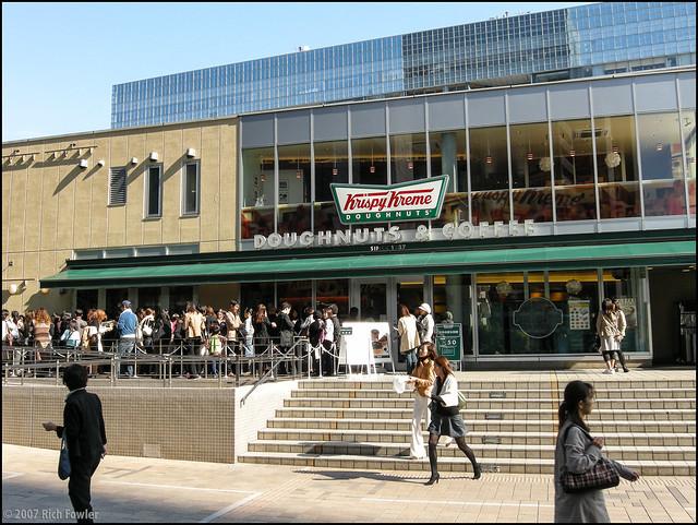 Shinjuku-- Krispy Kreme