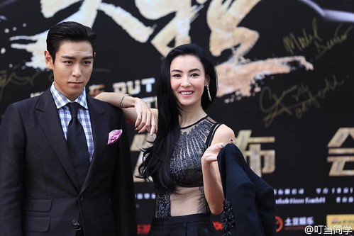 TOP Press Conference OUT OF CONTROL Shanghai 2016-06-14 (78)