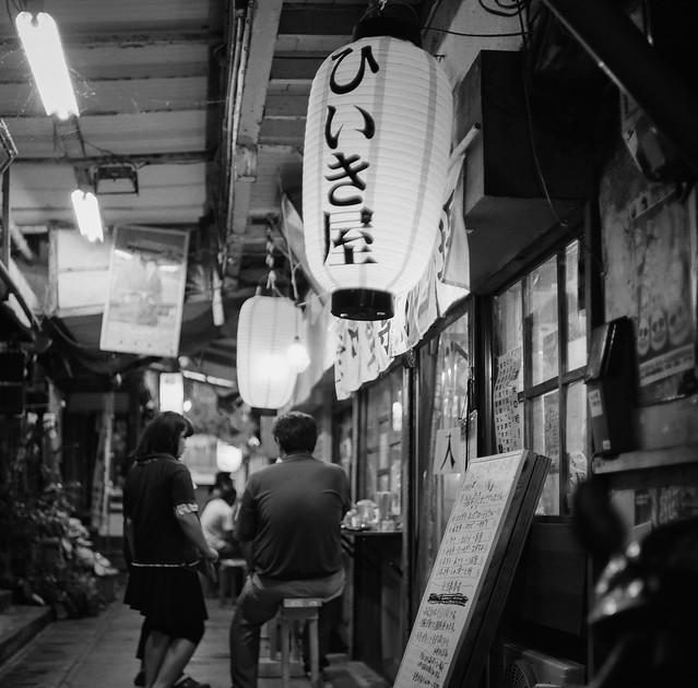 16'Summer OKINAWA Night #1