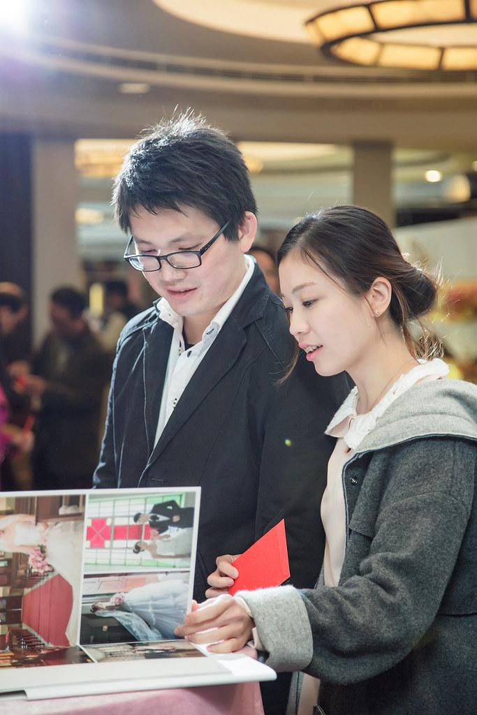 069新竹國賓國際廳婚攝