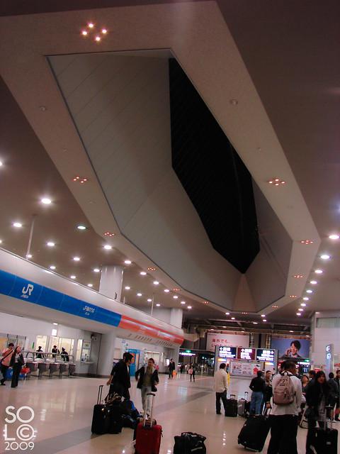 Portal to Japan