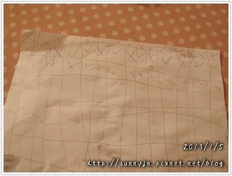 P1057746.jpg
