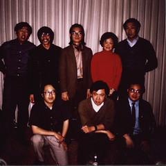 1969 AAS Faculty