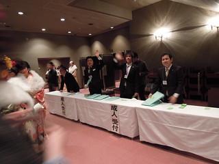 2013/1/14 戸田市成人式