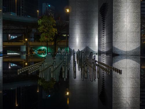 Night Building... Osaka,Japan