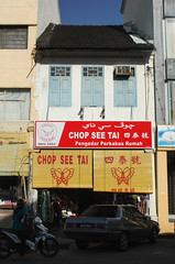 Chop See Tai, Kota Bharu