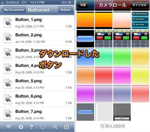 Button-15