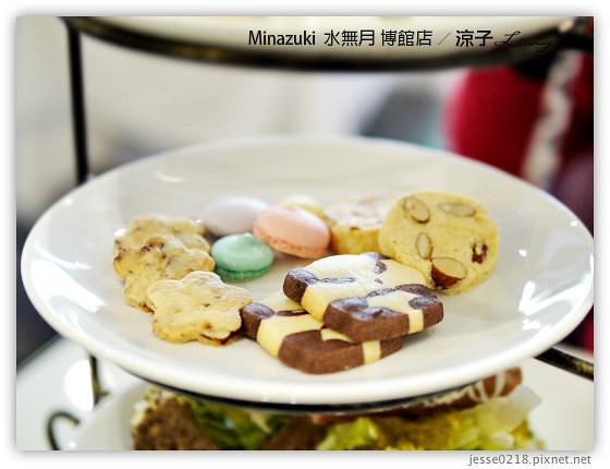 Minazuki  水無月 博館店 5