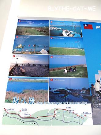 新竹17公里海岸 (7)