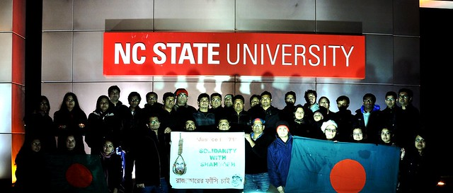 NC State University Protest (Shoeb Ahmed)