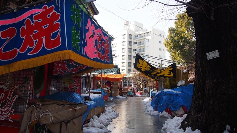 Tokyo Honeymoon 2013_day04_146