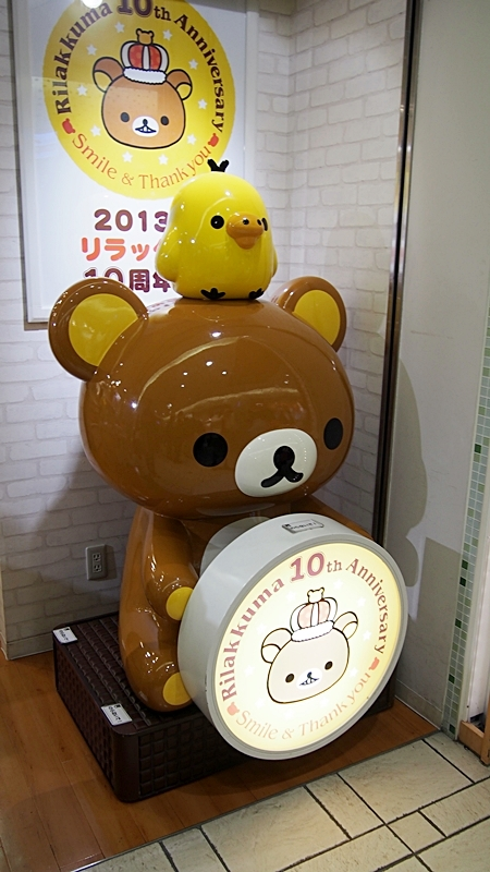 Tokyo Honeymoon 2013_day03_041