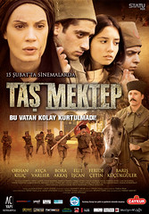 Taş Mektep (2013)