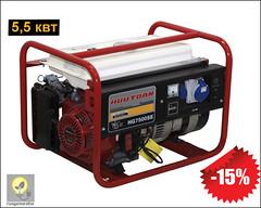 Портативный бензиновый генератор 5,5 квт, Huutoan HG7500SE