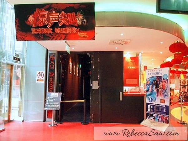 Shanghai Day 2 - RebeccaSaw-107