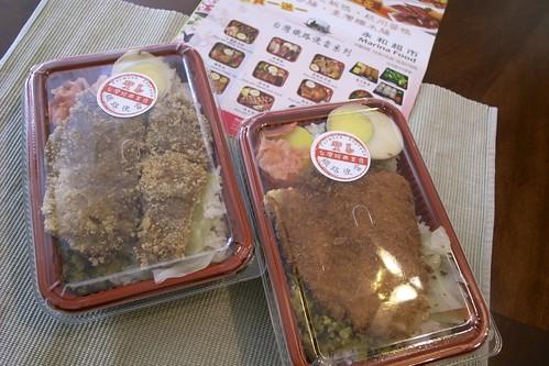 Marina Food Bento