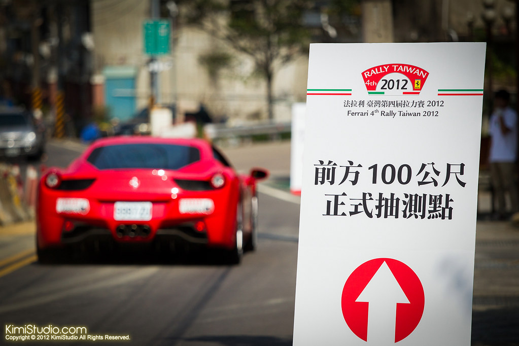 2012.10.25 Ferrari Rally 4th-112