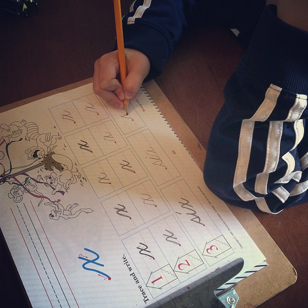 Impressed with taites cursive today. He has improved so much!! #homeschool
