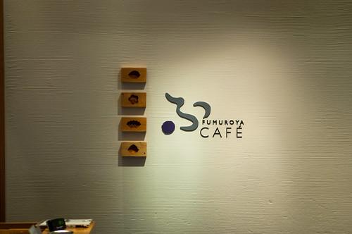 ふcafe