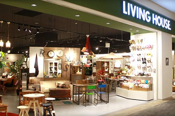 LIVING HOUSE Toyosu/リビングハウス アーバンドックららぽーと豊洲店