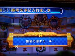 Mario Kart Arcade game