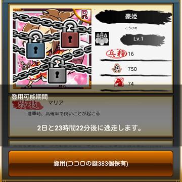 device-2013-03-08-112830