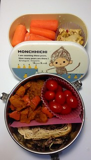 Bento: vegan duck; grape tomatoes; roasted csa squash; baby carrots & hummus