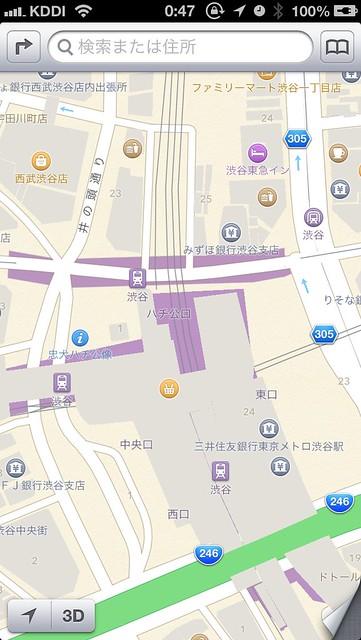 渋谷Apple