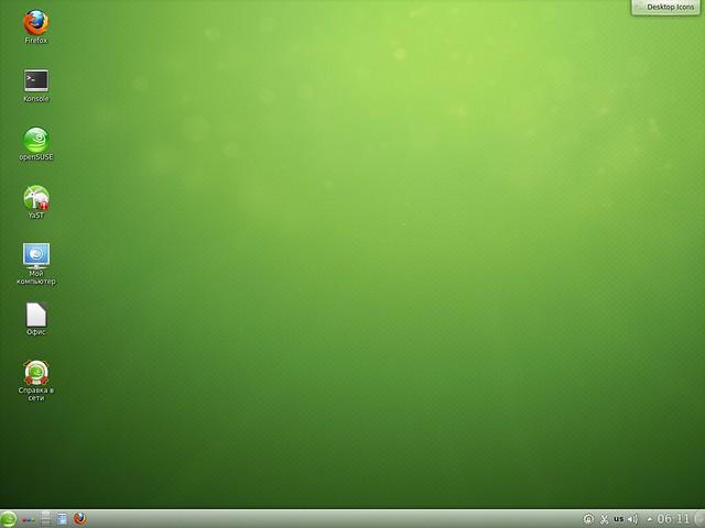 Рабочий стол KDE 4.8.4 в openSUSE 12.2