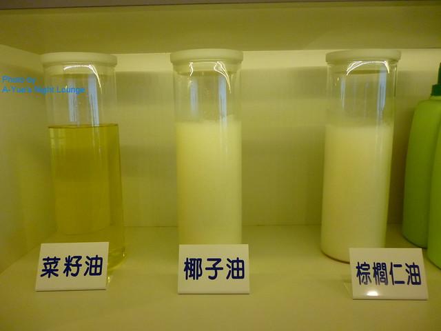 水晶肥皂體驗館 9 菜籽油、椰子油、棕櫚仁油