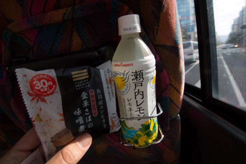 20151003-石槌山-0073.jpg