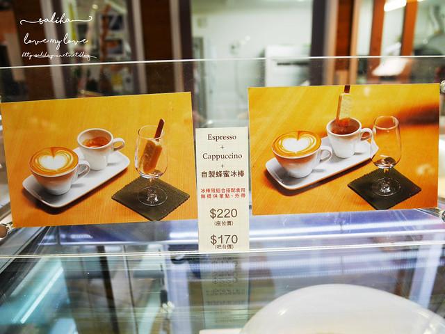 新北投捷運站不限時咖啡館下午茶推薦拾米屋 (5)